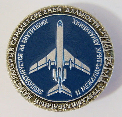 Russian Official Badges 72